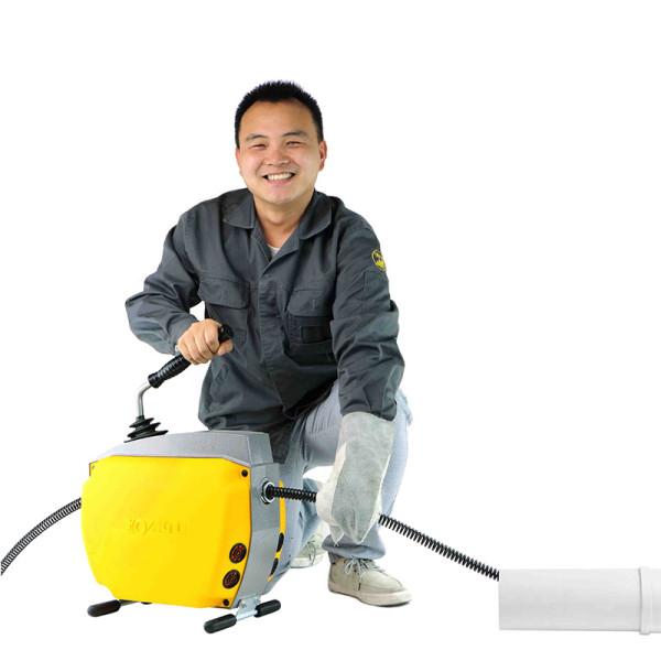 A150 Electric Drain Cleaning Machine