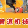 2021虎王牌管道设备目录现已更新