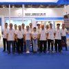 上海第三十五届中国国际五金博览会圆满结束