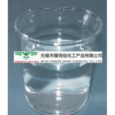 TIPX(Triisopropyl silyl acrylate)