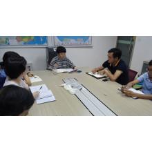 Lary sales meeting at Sep. 2016