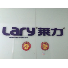 Lary team back to work after Chinese New Year holiday on Feb.3