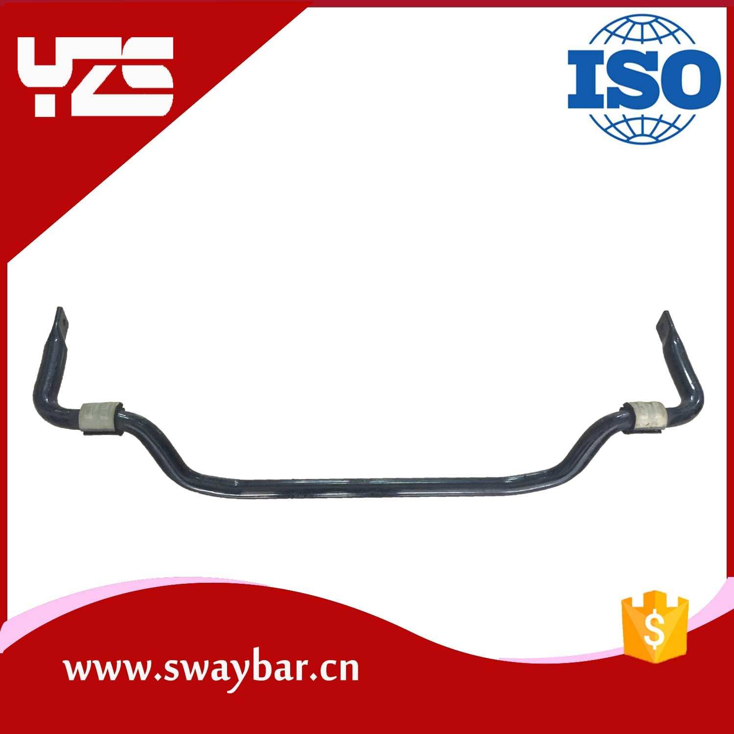 What are the symptoms of a bad sway bar?