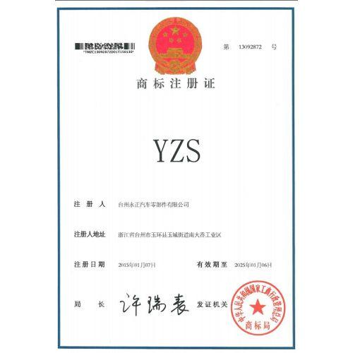 Trademark Certificate