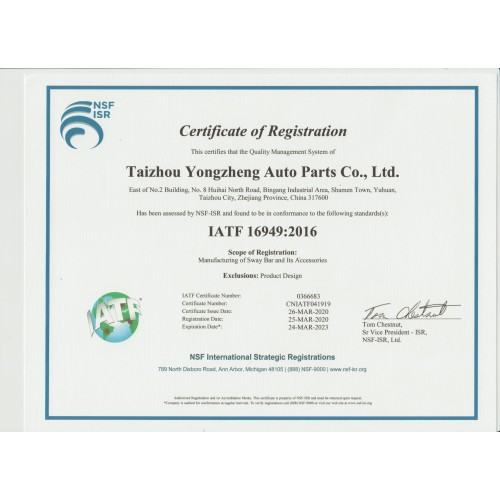 ITAF 16949:2016 Certificate