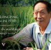 China tearfully bids farewell to 'father of hybrid rice' scientist Yuan Longping