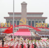 Celebration of the100th anniversary of the Communist Party of China
