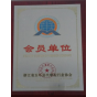 Member of Automobile & Motocycle Fittings Association in Yuhuan, Zhejiang