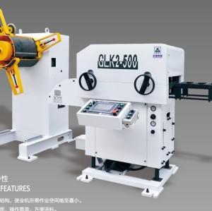 最もホットな2014年ストレートフィーダープレス用販売在庫にマシン( コイルの厚さ:( 0.3mm- 3.2ミリメートル)、 モデル: glk2