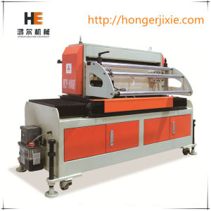 2014 Hottest Air Feeder Thickness Of Material Machine With CE,Model:RNC-H