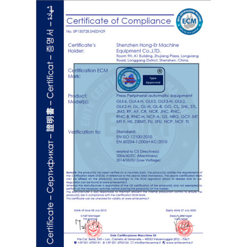 Servo Roll Feeder CE Certificate