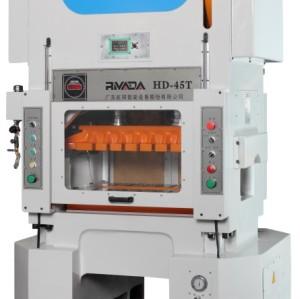45Ton H Type High Speed Power Press
