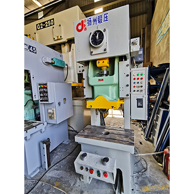 Yadon JH21-45 C frame high precision press