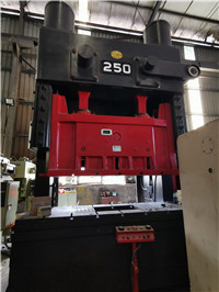 AMADA 250T H fram precision press