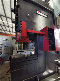 AMADA 250T H fram precision press