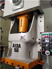 AIDA High-performance basic machine