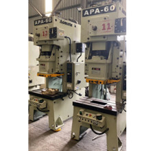 New inventory - Aomate Used press