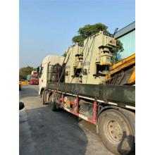 Used Aomate press loaded