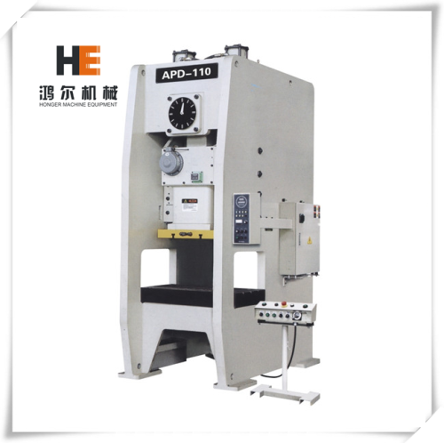 Punzón hidráulico de prensa de la máquina hecha en china