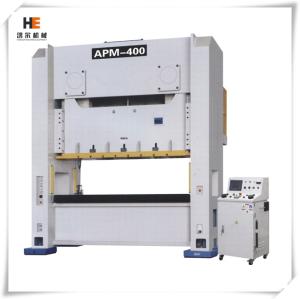Machine de presse à manivelles double