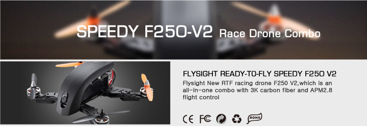 FPV Racing RC Quadcopter Frame Drone