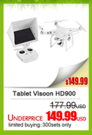 Flysight multiscreen tablet Visoon HD900 for sale