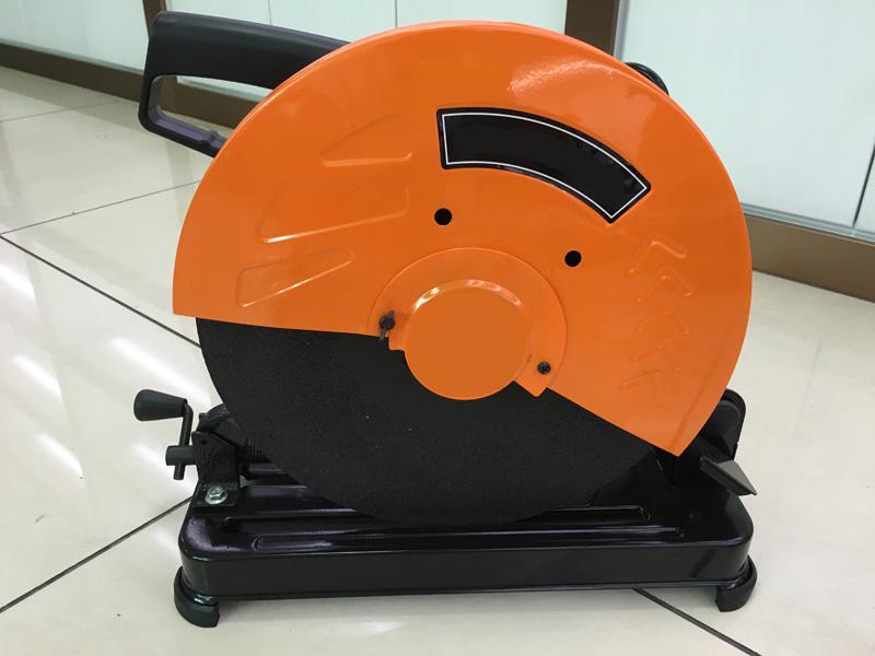 material cutter machine