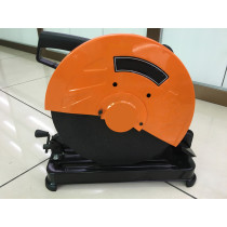 Material cutter HH-355C for cutting material for light construction machine