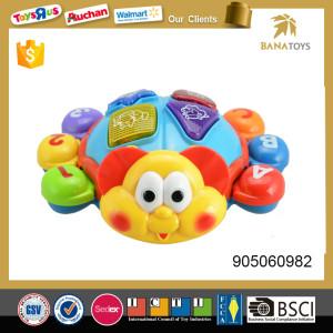 Gimbal beetle toy early education machine