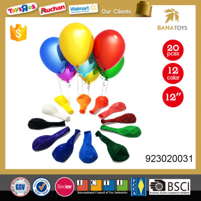 Top Sale 20 pics Party Decoration Balloons Water Balloons