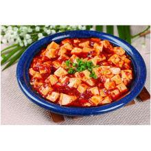 Appetizer- mapo tofu