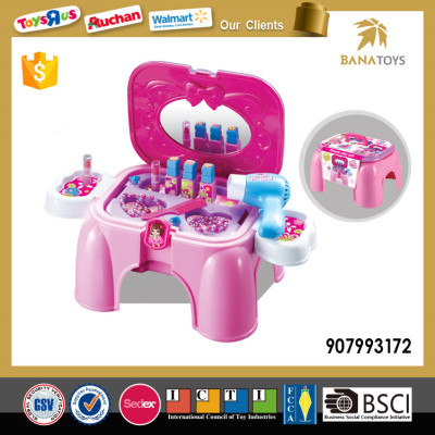 New Makeup Set For Kids By Glamour Girl Toys