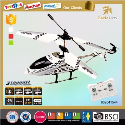 Best seller multi-color fighter aircraft rc toy for age 6-12