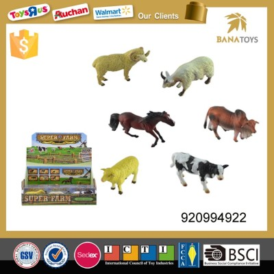 multiple simulation animal toy for kids