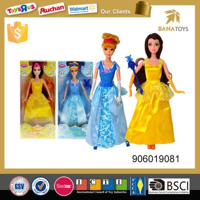Lovely princess doll barbie dress up game for girls