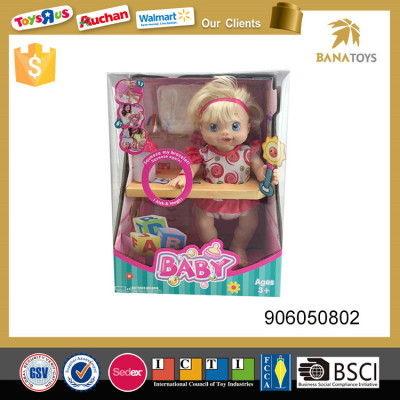 Free Shipping New design clever battery operated baby doll toys
