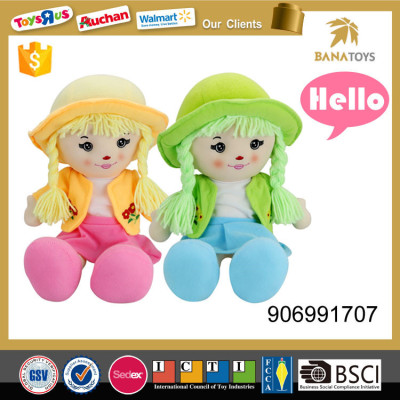 High quality happy girl toys 16inch fruit baby doll