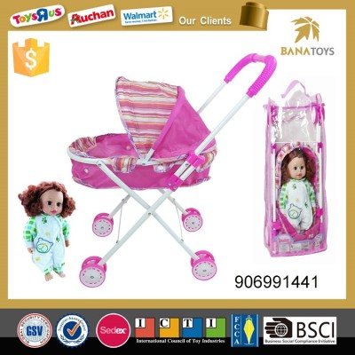2 in 1 doll and perambulator toy