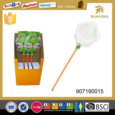 play outdoor toy insect catcher net