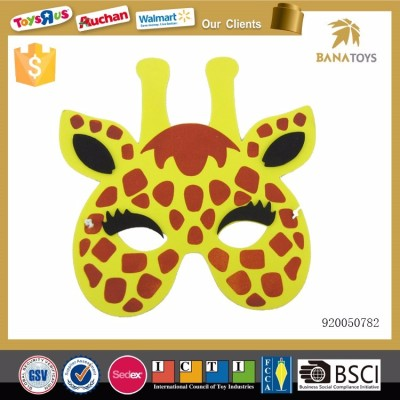 animal costume ball masqueraders party toy