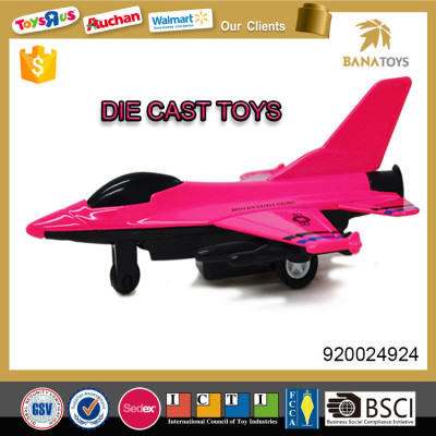 4 pcs simulation fighter aircraft toy