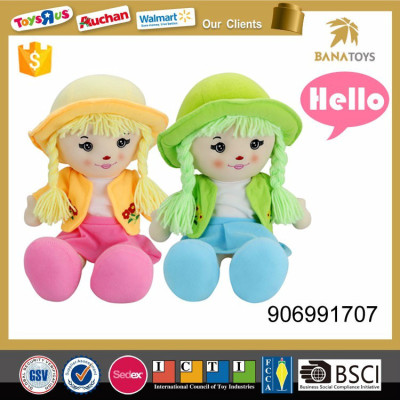 Security design lovely baby doll girl toy