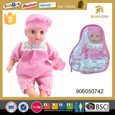 Hot sale 13 Inch musical baby doll toys