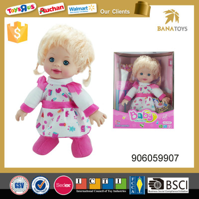 Free Shipping 2017 new china vinyl baby alive doll toy