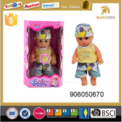 Laughing realistic soft doll toy