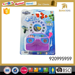Educational kid toy viewer sea world projection