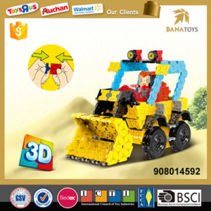 DIY game player Intellectual Toy Building Bricks for kids