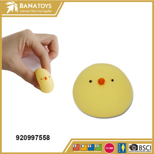 Mini wholesale squishy animal toys squishy slow rising