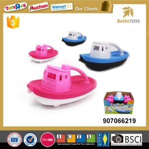 2017 summer   Hot sale beach toy boat for children