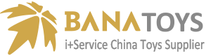 Shantou Bana Import & Export Co., Ltd